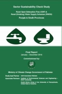 UNICEF Pakistan: WASH Sustainability Check